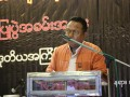 Ye Naing Aung (FPPS)