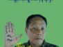 Palm Campaign 2015