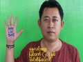 Chit Ko Ling