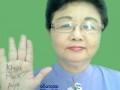 Daw San Win Khine