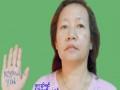 Khin Hnin Yi