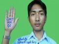Ko Htin Aung copy