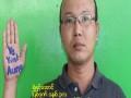 Kyaw Min Than copy