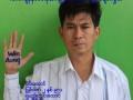 Kyaw San