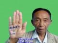 Thein Lwin Oo
