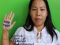 Thet Thet Aung (2)