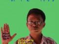 U Htay Win