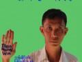 U Thet Aung