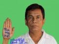 Zaw Min @ Baung Baung