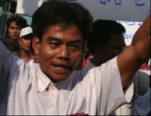 Ko Htin Kyaw