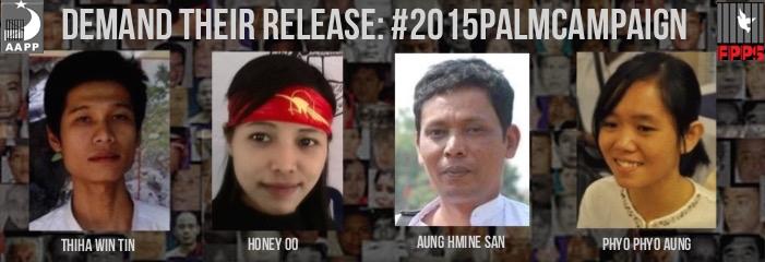 Student Detainees