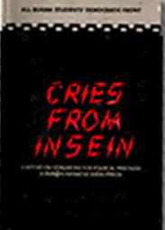 cries form insein Cover