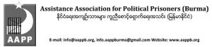 AAPP New Letterhead_2016