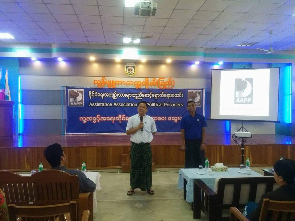 HR lecture at Pyay