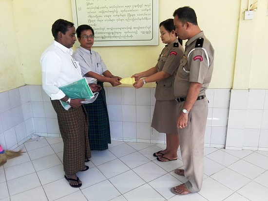 support to insein prison