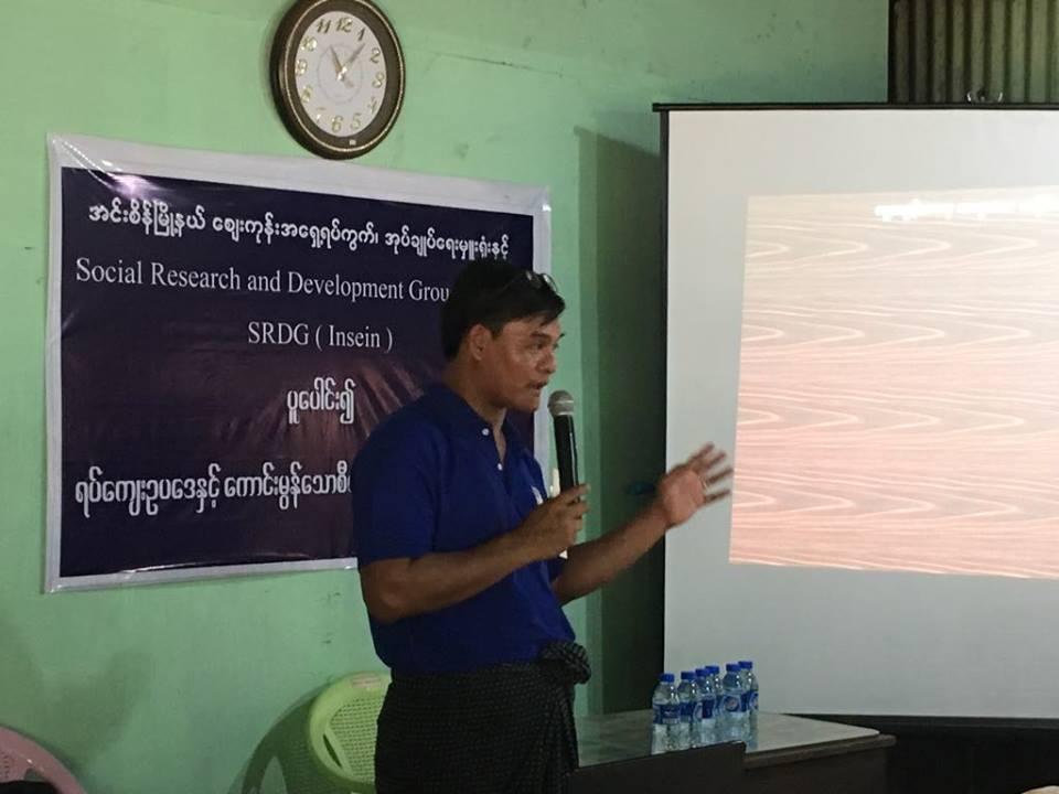 HR discussion in Insein